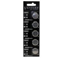 Батарейки 5-640816 литиевые СR2032 для велокомпьютеров, часов, фонарей, весов и т.п 5шт. на блистере